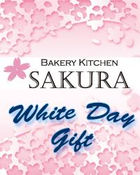 sakura_i