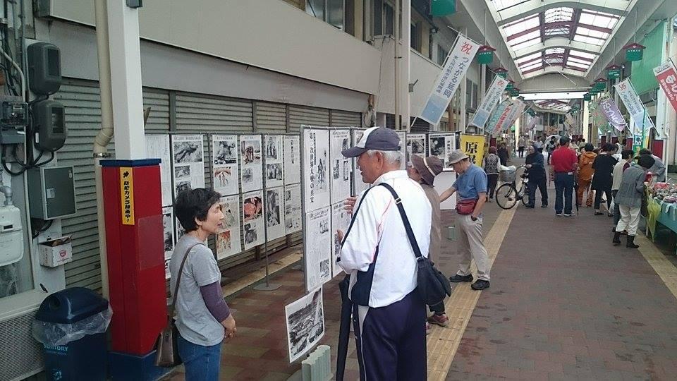 延岡 山下 街 衣 食 住 食べる 観光 買う 買い物 地産地消