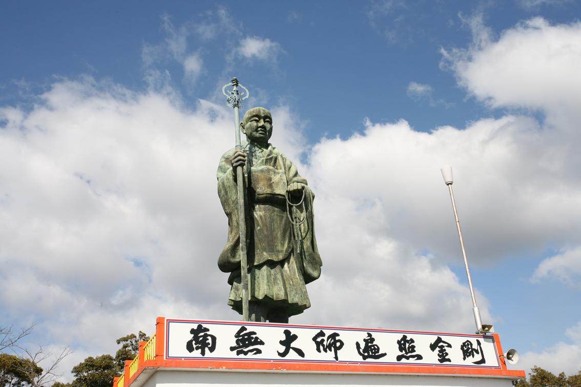 今山 神社 10日えびす
